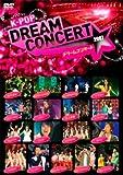 K-POP ドリームコンサート 2007 [DVD]