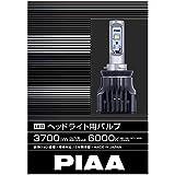 PIAA ( ピア ) LEDヘッドライトバルブ 3700lm 【6000K】 H8/H9/H11/H16 ホワイト 12V25W 2個入り LEH102