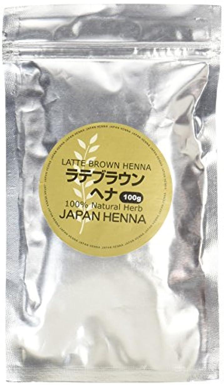 和らげる容疑者風刺ジャパンヘナ ラテブラウントリートメント 100g