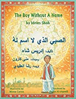 The Boy Without a Name: English-Arabic Edition (Hoopoe Teaching-Stories)
