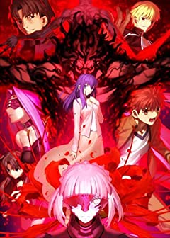 【Amazon.co.jp限定】劇場版「Fate/stay night [Heaven's Feel] II.lost butterfly」(メーカー特典:「ジャケットイラスト使用A3クリアポスター」付)(オリジナル特典:「アニメ描き下ろしB2布ポスター」&「A4クリアファイル」付)(完全生産限定版) [Blu-ray]