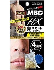 MBG2-29 MBG HX鼻スカットワックス 20g