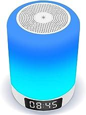 【光+音!ランプ+スピーカー+目覚まし時計!】 Arbily 18ヶ月品質保証,ベッドサイドランプ 常夜灯, ワイヤレススピーカー 卓上ランプ タッチランプ 夜間ライト 照明ランプ usb充電 良いギフト