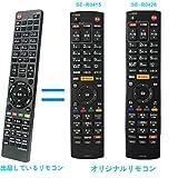 ブルーレイディスクレコーダー用リモコン fit for 東芝 SE-R0372 SE-R0389 SE-R0415 SE-R0428 D-B1005K D-B305K DBR-T360 DBR-T350 DBR-Z320 DBR-Z310 DBR-C100 画像