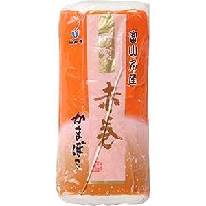梅かま 富山名産 特製かまぼこ 赤巻
