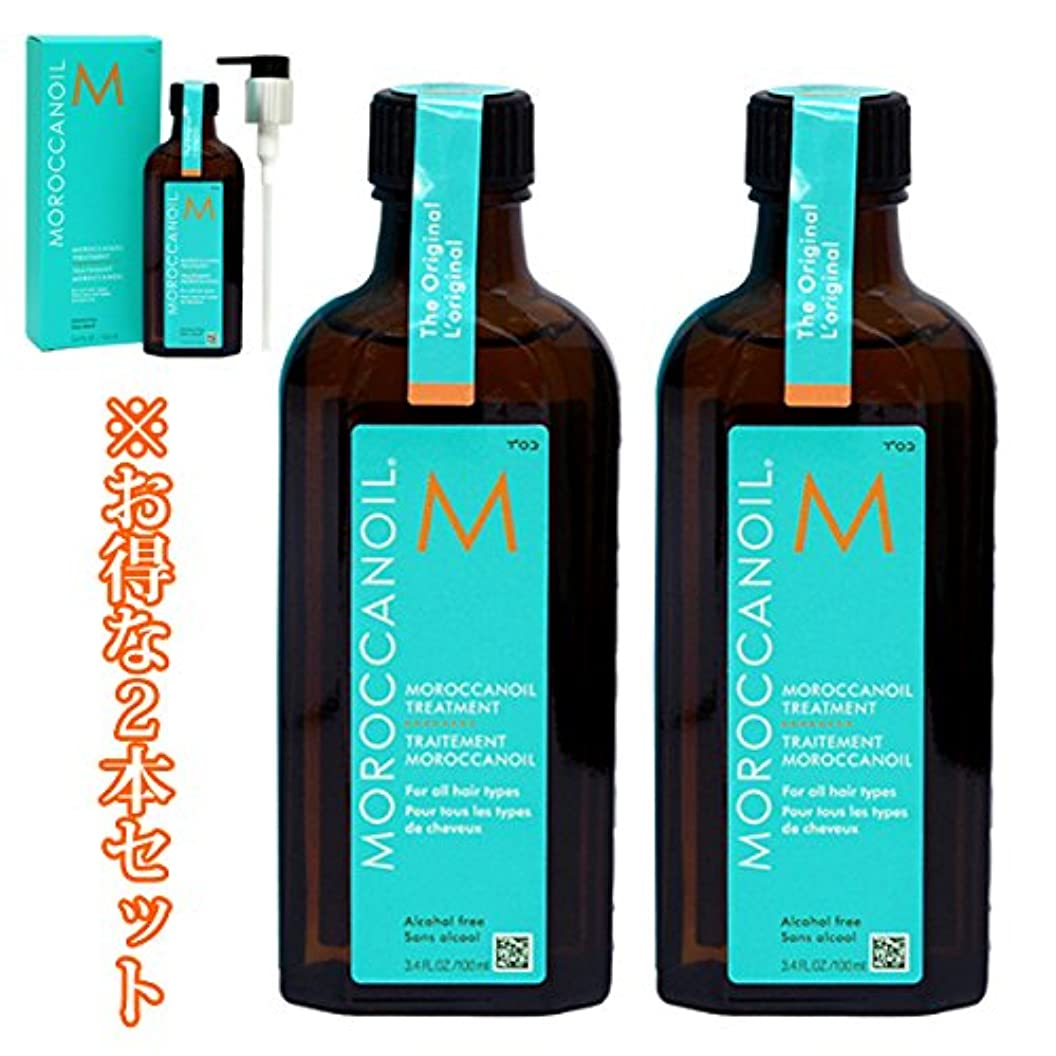 緩める一般なる【国内サロン正規品】モロッカンオイル(MOROCCAN OIL) オイルトリートメント100ml(ポンプ付) ノーマルタイプ ※2本セット 洗い流さないヘアトリートメント