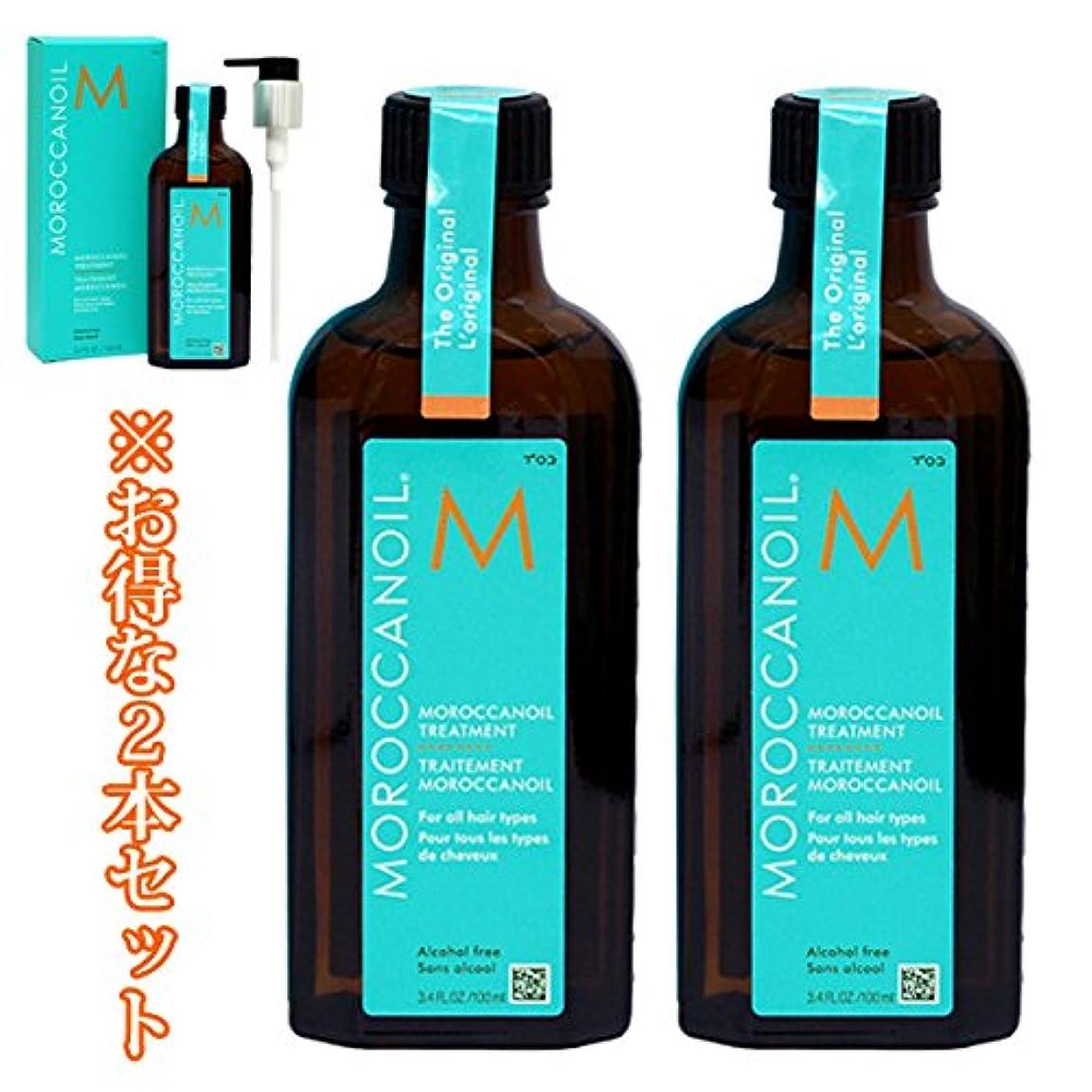何よりもバリア明示的に【国内サロン正規品】モロッカンオイル(MOROCCAN OIL) オイルトリートメント100ml(ポンプ付) ノーマルタイプ ※2本セット 洗い流さないヘアトリートメント