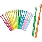 【歯科医院取扱品】子供用歯ブラシ 福袋 × 20本 ジュニア 対象年齢:6歳~12歳