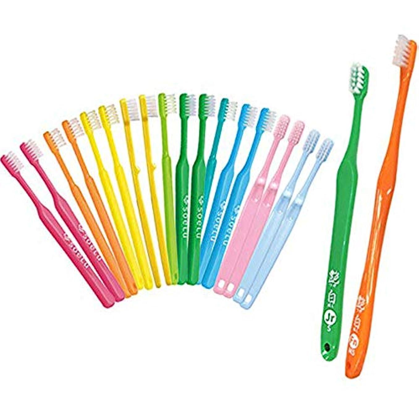 興味配分消費する【歯科医院取扱品】子供用歯ブラシ 福袋 × 20本 ジュニア 対象年齢:6歳~12歳