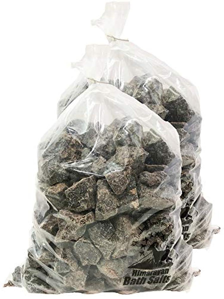 真剣にもつれ廃棄するヒマラヤ岩塩 バスソルト ブラック ブロック 20kg