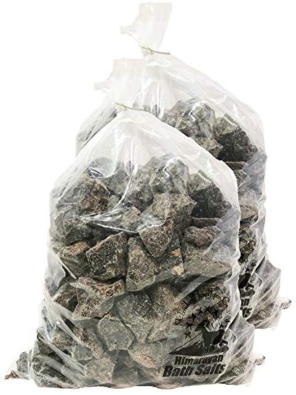 海外ポータルレンズヒマラヤ岩塩 バスソルト ブラック ブロック 20kg