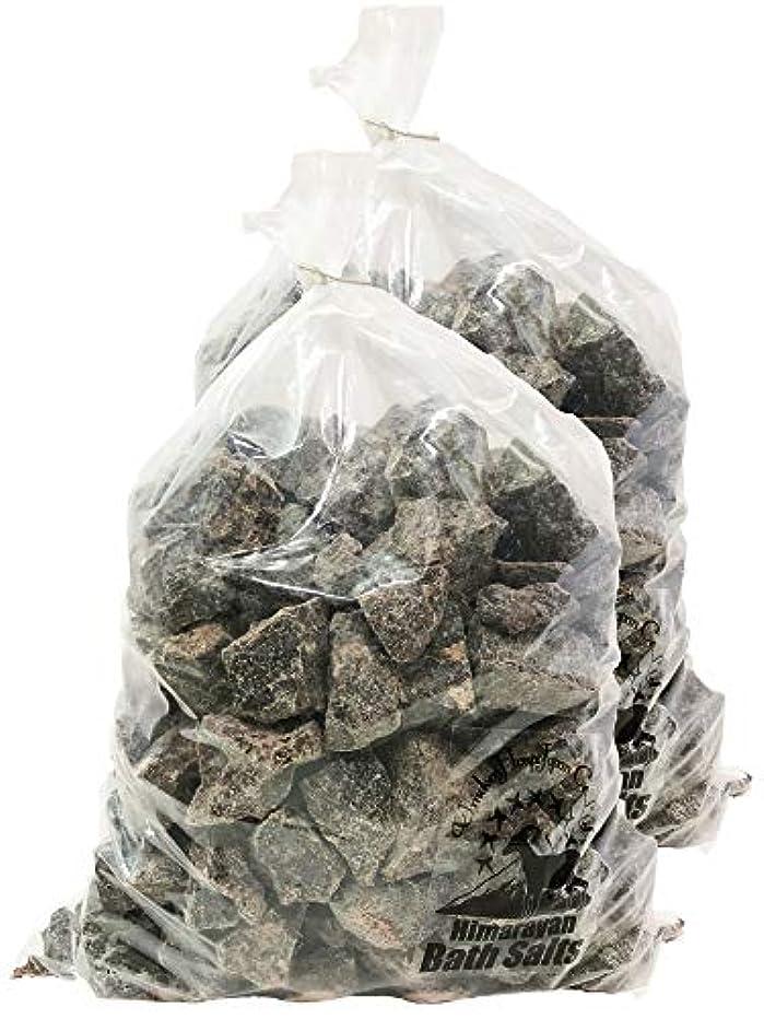 長方形没頭する原点ヒマラヤ岩塩 バスソルト ブラック ブロック 20kg