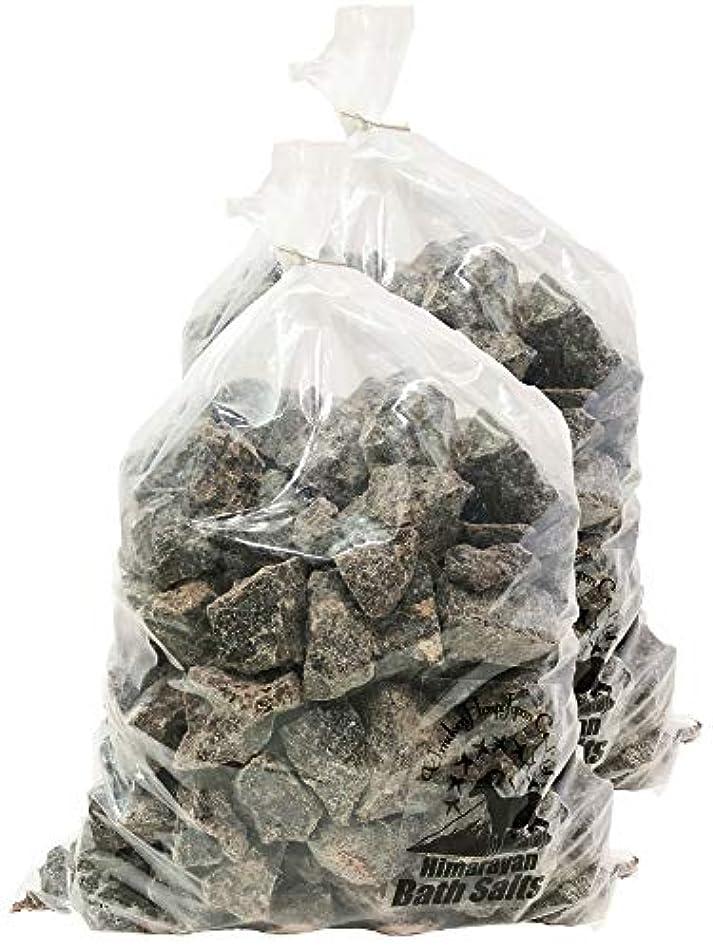 痛い拒絶冗談でヒマラヤ岩塩 バスソルト ブラック ブロック 20kg