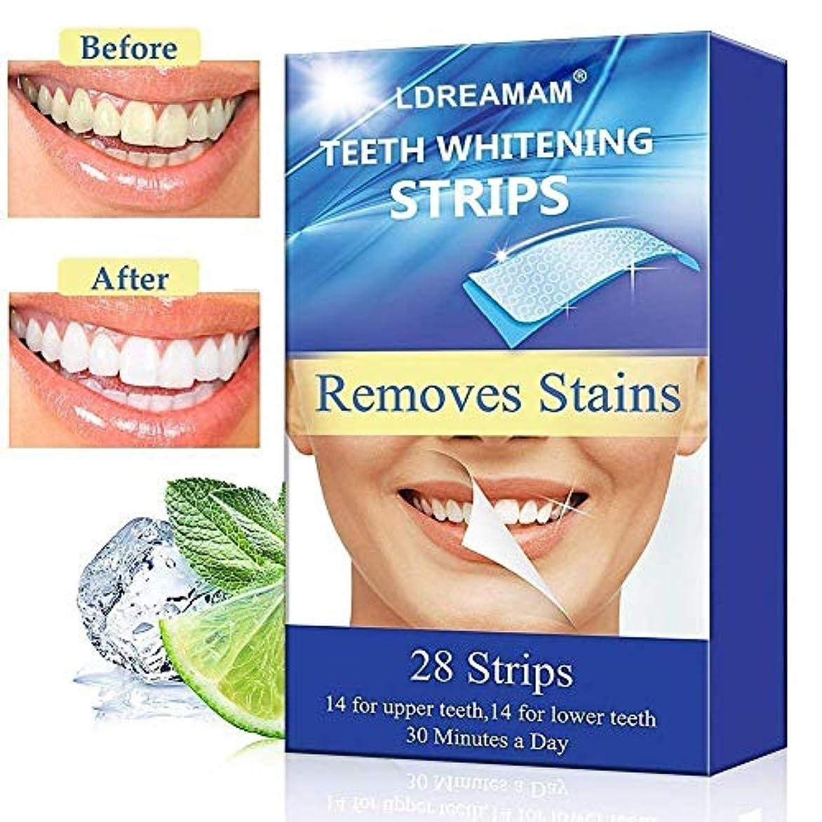 もちろんの前でポジティブ【改良版】歯を白くするストリップ Teeth Whitening Strips 14セット 28枚入り