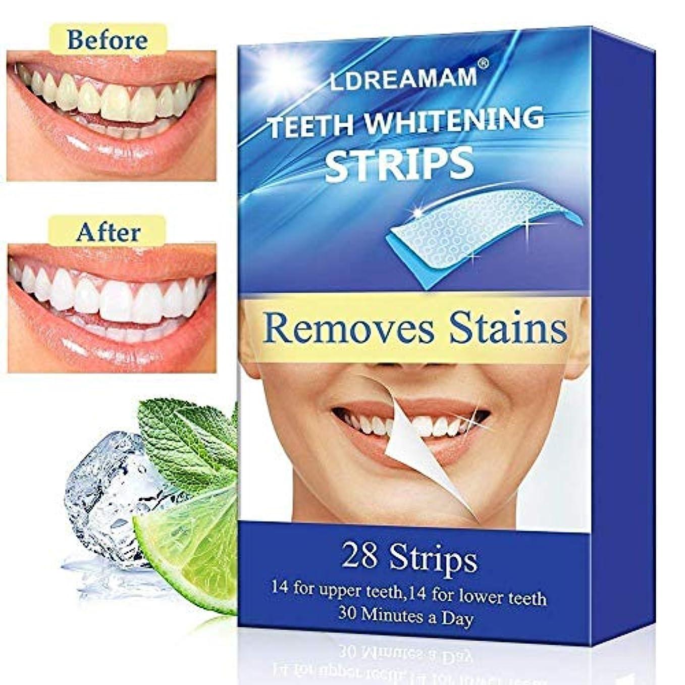 争い危険な放射性【改良版】歯を白くするストリップ Teeth Whitening Strips 14セット 28枚入り