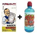 【お徳用セット】 ハクキンカイロ PEACOCK + 専用ベンジン
