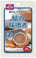 おいしくミキサー 鯖の味噌煮 50g×12個
