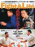 Fight&Life (ファイトアンドライフ) 2014年 04月号 [雑誌]