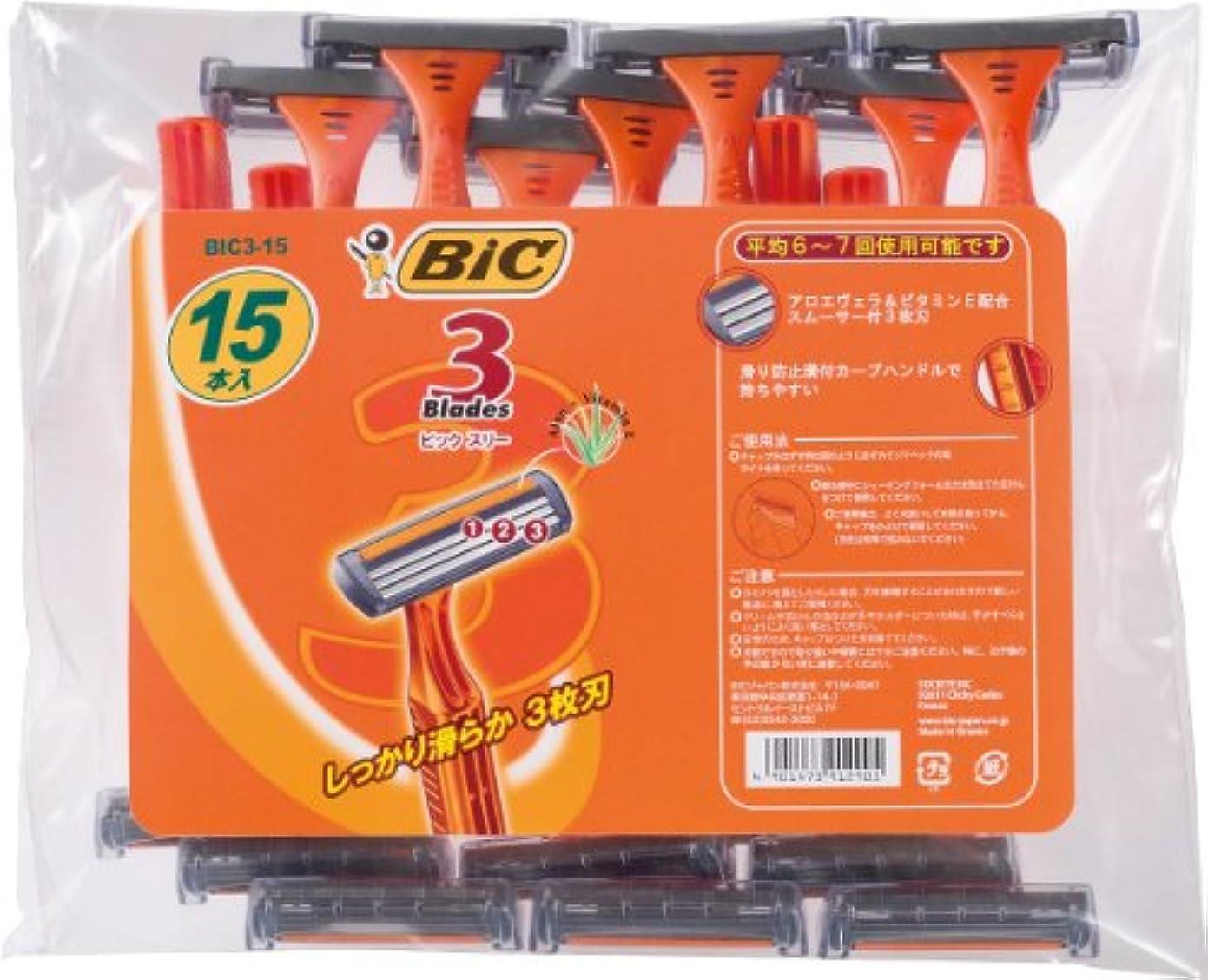 束ねる三エキスビック BIC BIC3 3枚刃 使い捨てカミソリ シェーバー ひげそり ディスポ 15本入