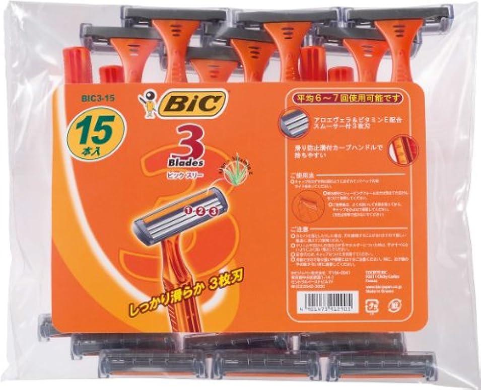 約束するにやにやあごひげビック BIC BIC3 3枚刃 使い捨てカミソリ シェーバー ひげそり ディスポ 15本入