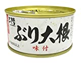 気仙沼ほてい ぶり大根味付 180g×12缶