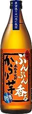 サッポロ 本格芋焼酎 からり芋ぷんぷん香る新酒 25度 720ml