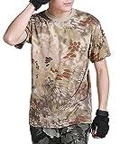 (ガンフリーク) GUN FREAK 迷彩柄 半袖 Tシャツ タクティカル ストレッチ メッシュ サバゲー ( ハイランダー カーキ , L )