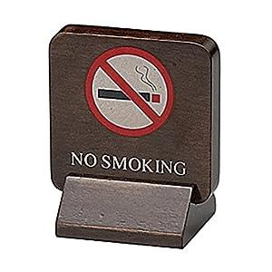 光 サイン プレート NO SMOKING 木製 YH16651