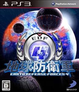 地球防衛軍4 - PS3
