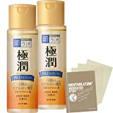 【Amazon.co.jp限定】 肌ラボ 極潤プレミアム 化粧水 2個+おまけつき セット 170mLX2