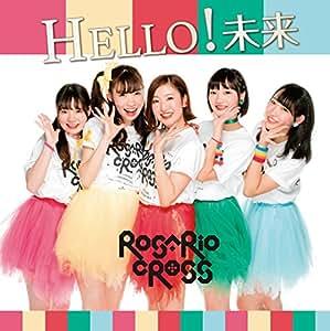 HELLO!未来(Type-A)