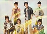 クリアファイル 濱田崇裕 with Veteran 「関西ジャニーズJr.春休みスペシャルコンサート2012」