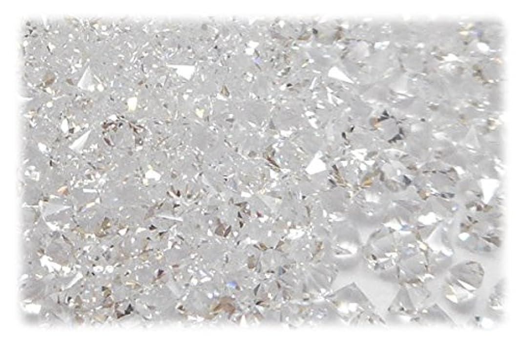広告主スイング改革SHAREKI CRYSTAL Vカット (チャトン) ホイル無し ラインストーン クリスタル ss3 約10グロス(1440個) nh_crystal
