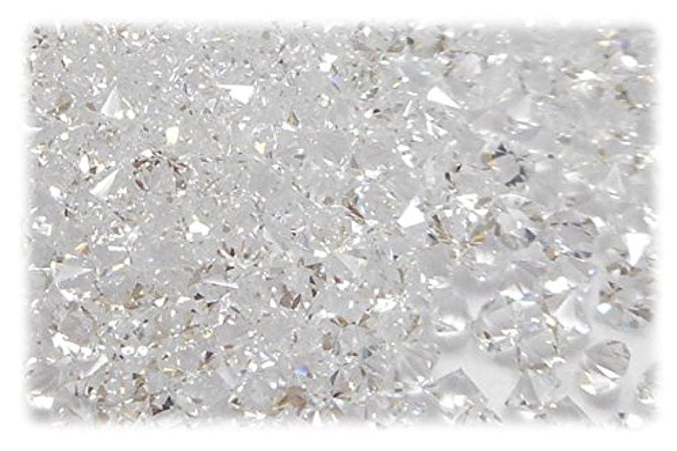 ゼリーオーストラリア人才能SHAREKI CRYSTAL Vカット (チャトン) ホイル無し ラインストーン クリスタル ss3 約10グロス(1440個) nh_crystal
