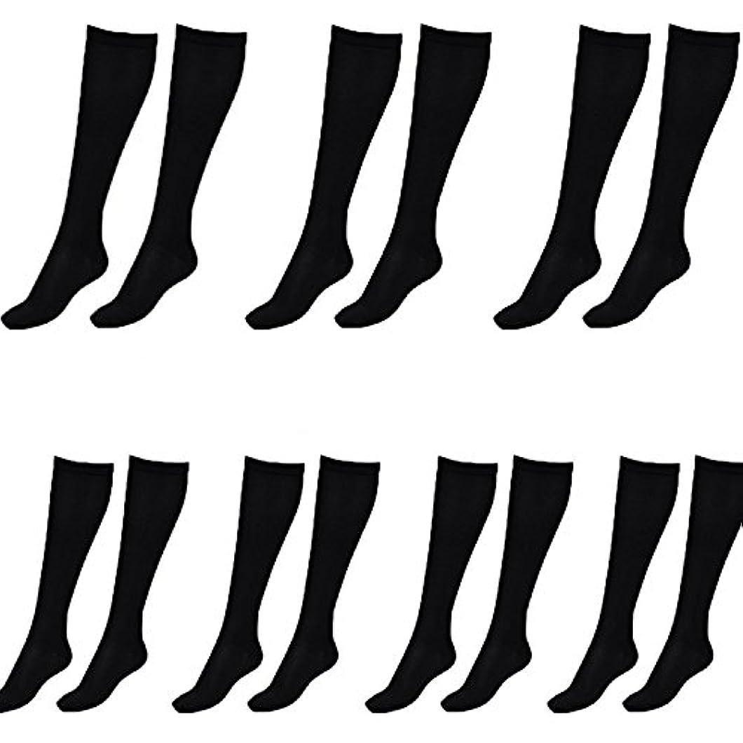 認識なぞらえる負担美脚X ビキャックス 強圧補正ソックス レディース 7足セット 着圧 ソックス 引き締め 伸縮 靴下