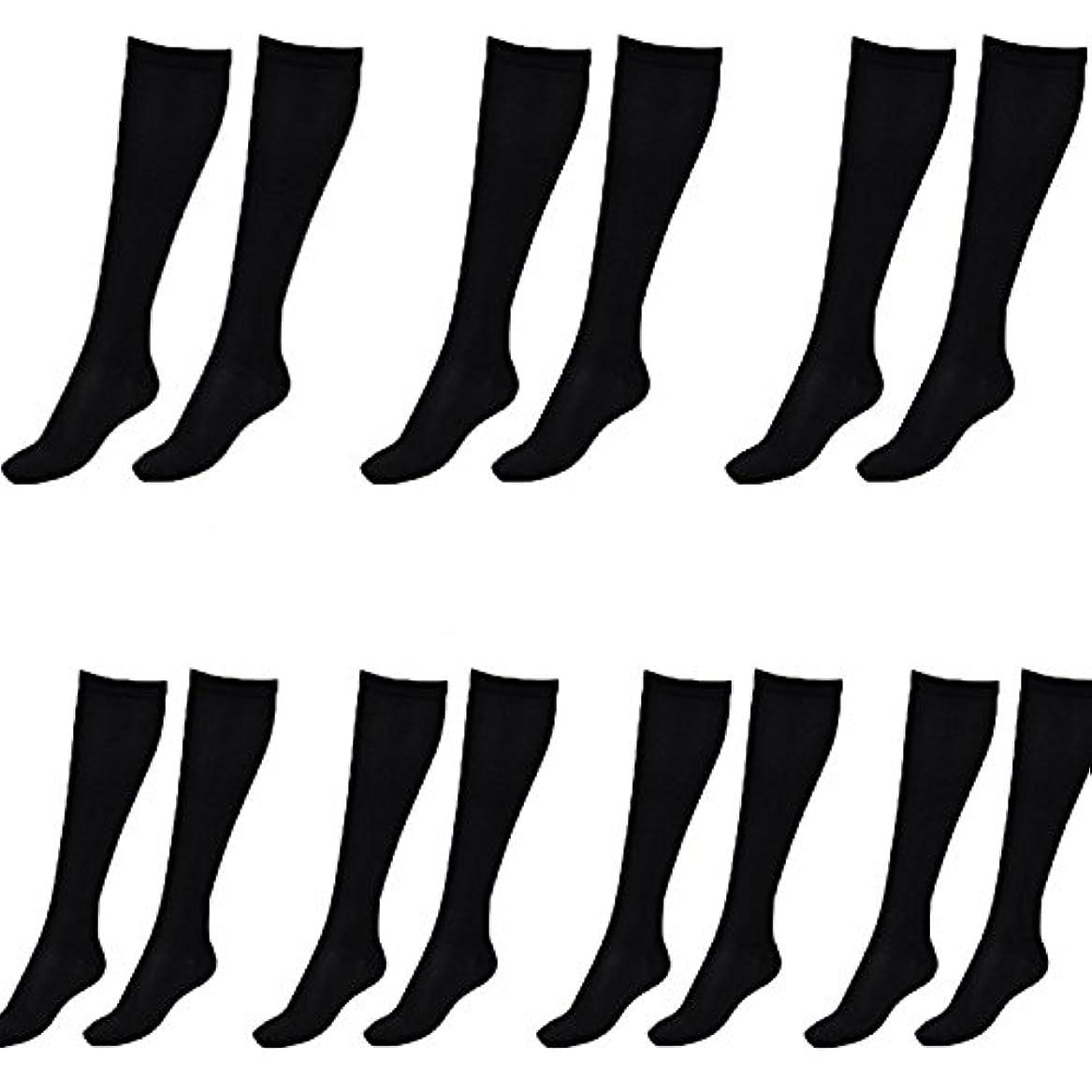 スクリュー側溝アダルト美脚X ビキャックス 強圧補正ソックス レディース 7足セット 着圧 ソックス 引き締め 伸縮 靴下