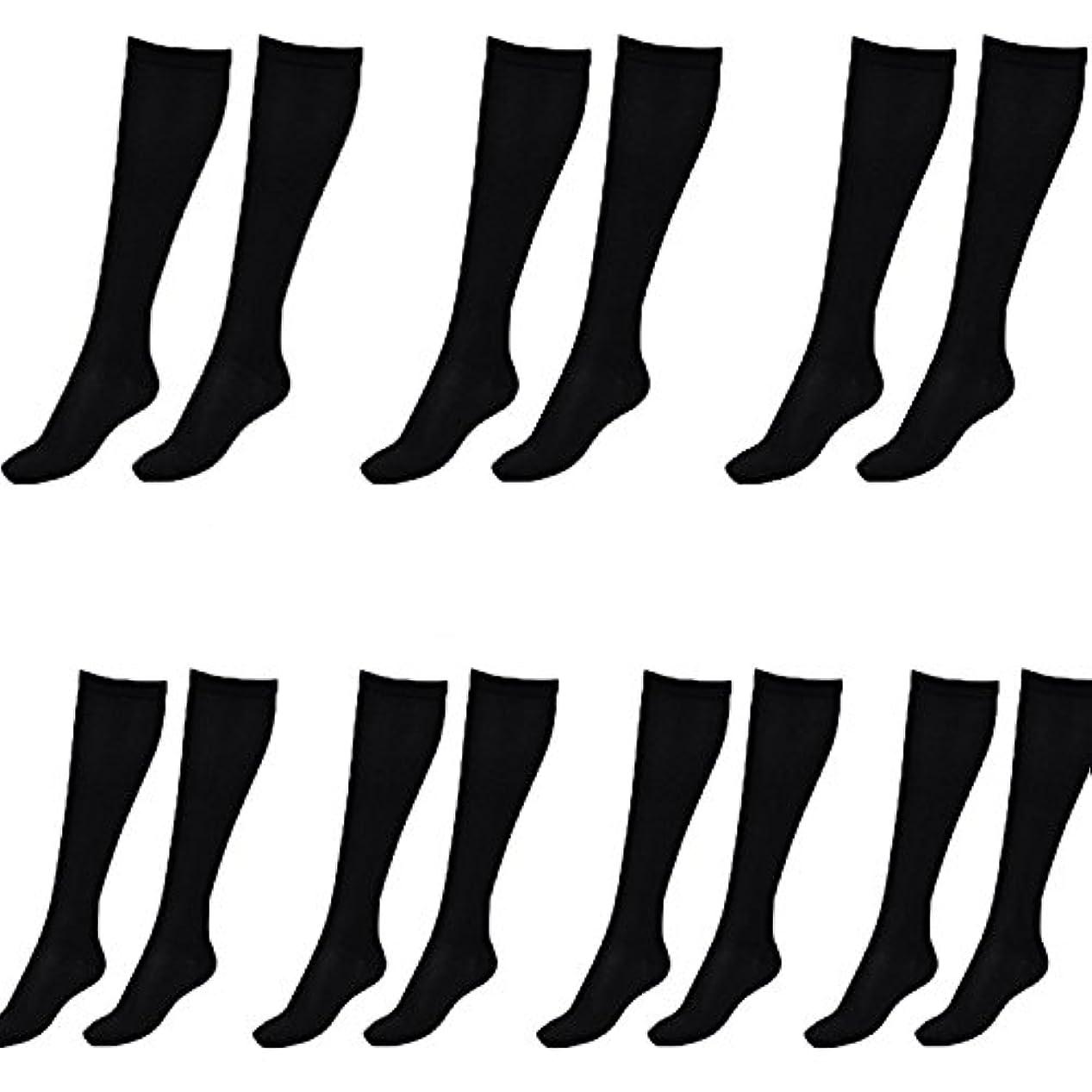 悪化させる一般的な大学美脚X ビキャックス 強圧補正ソックス レディース 7足セット 着圧 ソックス 引き締め 伸縮 靴下
