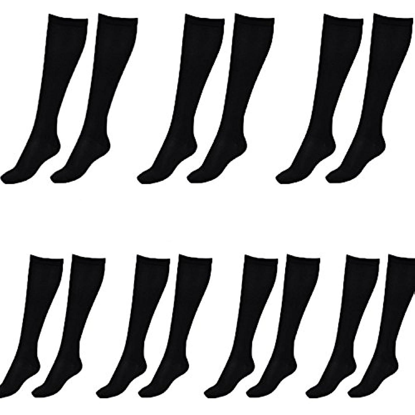 インゲンメダリスト委員会美脚X ビキャックス 強圧補正ソックス レディース 7足セット 着圧 ソックス 引き締め 伸縮 靴下