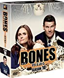BONES ―骨は語る― シーズン10(SEASONSコンパクト・ボックス) [DVD]