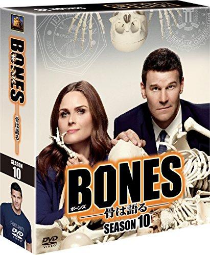 BONES ―骨は語る― シーズン10(SEASONSコンパクト・ボックス) [DVD]の詳細を見る