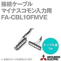 MEE FA-CBL10FMVE 接続ケーブル (MELSECマイナスコモン入力用) (1m) NN