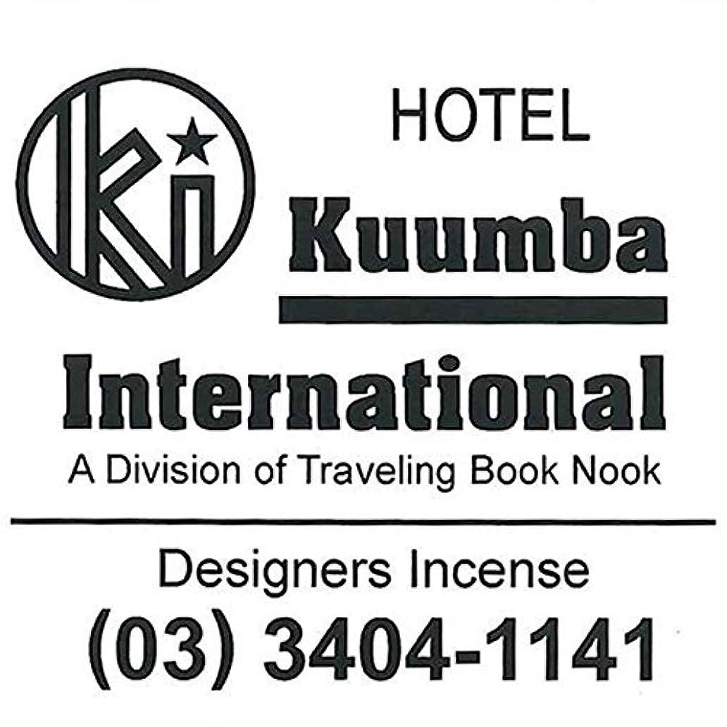 オフセットミシンいらいらするKUUMBA/クンバ『incense』(HOTEL ホテル) (Regular size レギュラーサイズ)