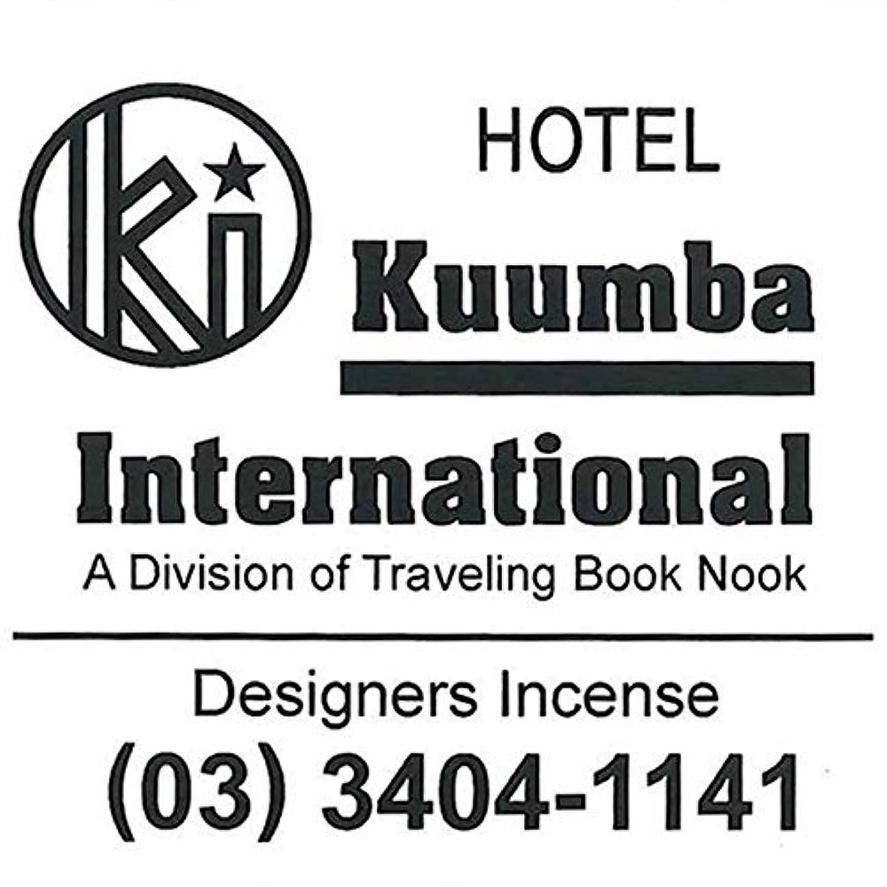 安全性メモアンドリューハリディKUUMBA/クンバ『incense』(HOTEL ホテル) (Regular size レギュラーサイズ)