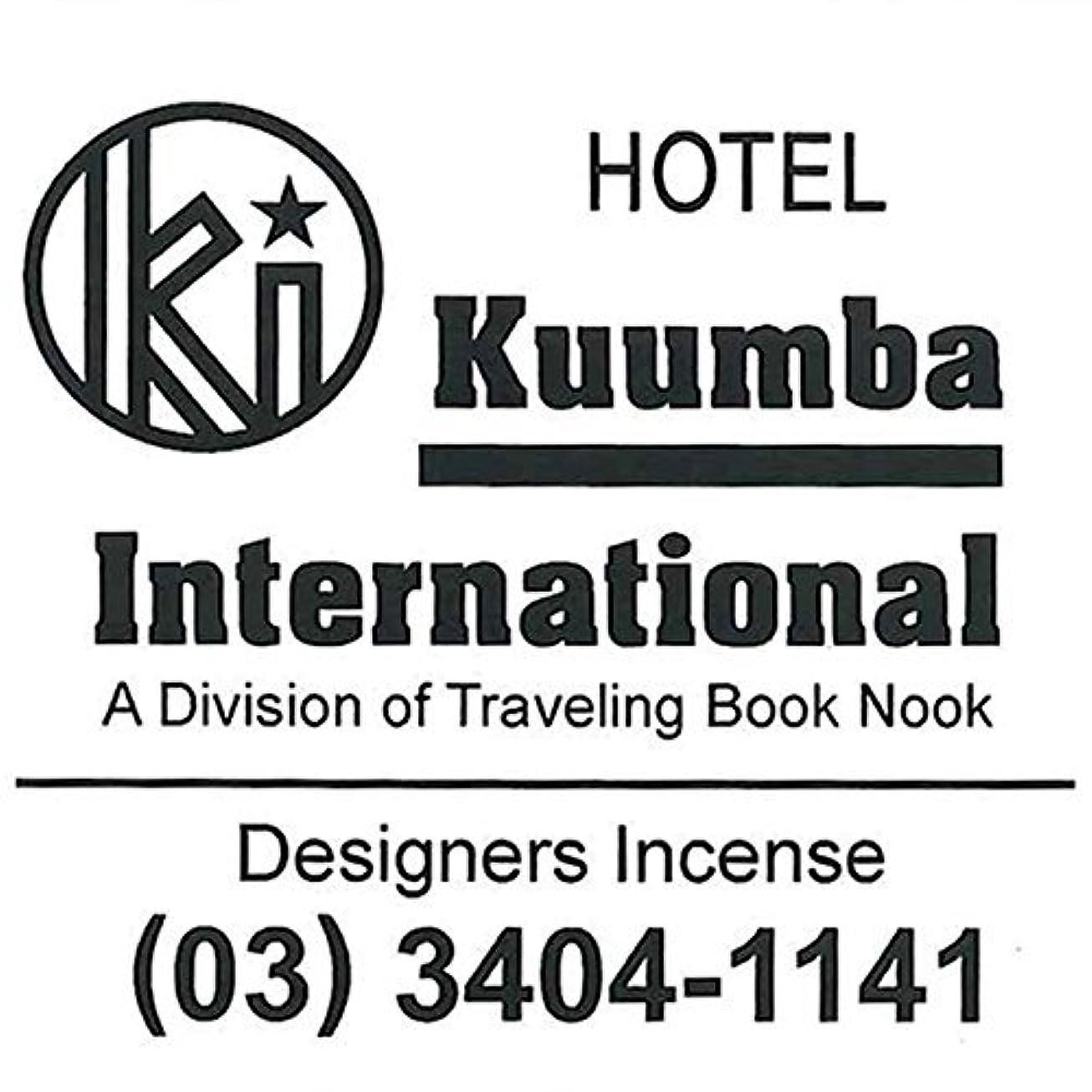写真を撮る悔い改める散らすKUUMBA/クンバ『incense』(HOTEL ホテル) (Regular size レギュラーサイズ)