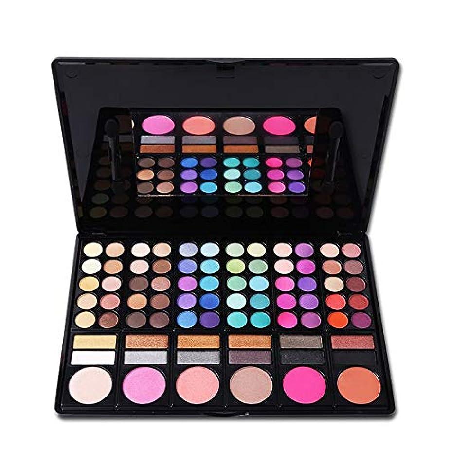パラシュートハンドブック憲法New 78 Colors Eyeshadow Palette Matte Shimmer Glitter Eye Shadow Palette Blush Makeup Long-lasting Natural Eyeshadow...