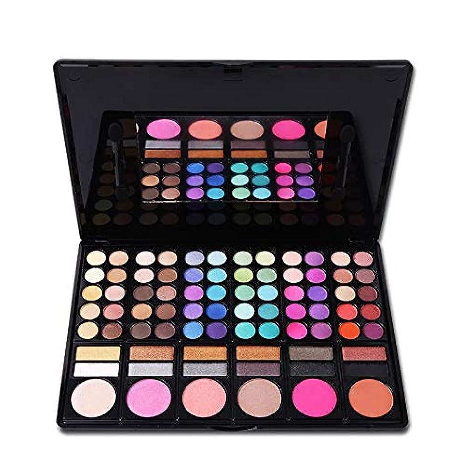 スイス人アナロジーストレンジャーNew 78 Colors Eyeshadow Palette Matte Shimmer Glitter Eye Shadow Palette Blush Makeup Long-lasting Natural Eyeshadow...