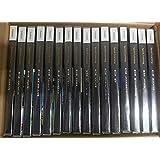 スピードラーニング英語・初級編・中級編・高級編・全48巻(1巻~48巻)セット(CD96枚のみ)最新版