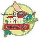 ドレスアップステッカー 北海道 HOKKAIDO JAPAN 日本旅行シール スーツケース タブレット マイカー バイク スケボーetcのカスタマイズに