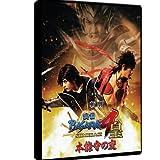斬劇 『戦国BASARA4 皇』 本能寺の変 DVD