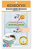 EDISONmama 冷凍小分けパック Sサイズ